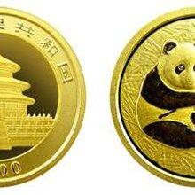 杭州彩色金银币回收公司,扇形金银币回收,拱墅区奥运金银币收购图片