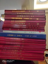 杭州年册回收丨纸币回收丨杭州上门收购年册价格表图片