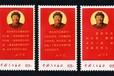 杭州高價回收錢幣老紙幣回收,郵票,紀念章,紀念鈔杭州上門收購