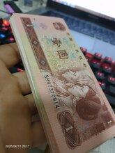 杭州纸币回收,连号纸币收购,回收老钱币,上门回收图片