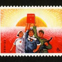 高價上門回收郵票,小型張,年冊收購價格表圖片