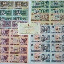 奥运纪念钞回收丨龙钞回收丨建国纪念钞收购价格表图片