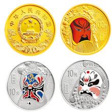 生肖金银币回收丨彩金纪念币回收丨梅花形纪念章回收,金币收购图片