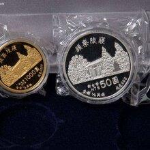 生肖纪念币回收丨长城纪念币收购价格,彩色纪念章回收图片