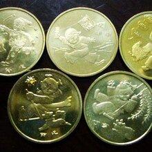 杭州贺岁纪念币回收,长城币回收,龙钞回收,奥运纪念钞回收价格图片