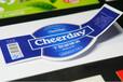 株洲不干膠廣告設計商標貼紙定制logo餐盒外賣標簽二維碼