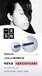 卡維拉真假辨別方法,購買到卡維拉睫毛增長液假貨怎么辦?