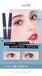 卡維拉卡薇拉睫毛增長液怎么代理?多少錢拿貨?
