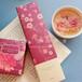 威海玫瑰花茶供應商