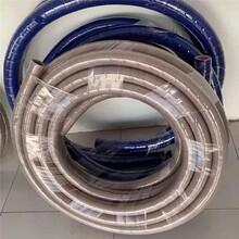 耐高溫蒸汽膠管耐酸堿膠管夾布膠管生產廠家輸水膠管圖片