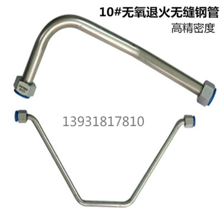 厂家供应/宽体洒水车液压钢管总成/汽车液压系统铁油管/液压管件