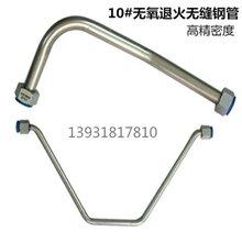 廠家供應/寬體灑水車液壓鋼管總成/汽車液壓系統鐵油管/液壓管件圖片