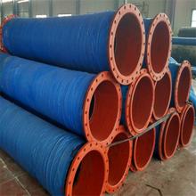 益茂橡塑大口径胶管生产批发大口径泵链接胶管绿化灌溉胶管图片