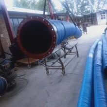 益茂橡塑大口径钢丝环绕纠缠胶管出产商泵链接法兰胶管格图片