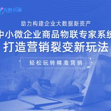 企业选择防伪二维码方案图片
