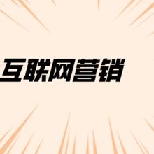 奶粉防伪溯源二维码营销系统,一物一码防伪溯源营销方案图片