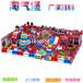 淘气堡儿童乐园小型室内游乐场设施儿童拓展设备亲子必威体育精装版app官网百万球池