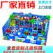 中青游樂大型淘氣堡兒童樂園室內游樂場設備廠家定制