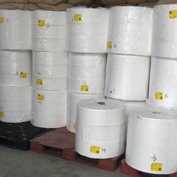 国内现货99热最新地址获取鸿基原材料熔喷布
