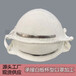 N95,KN95医用口罩(杯状式)