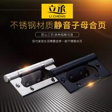 杭州合页厂家供应,合页门吸铰链滑轨门锁图片