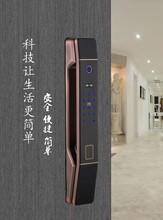 南京指纹锁供应商图片