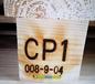 宿州CP1托盤批發
