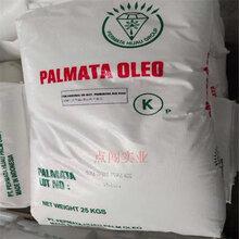 印尼斯文1801硬脂酸SA1801硬脂酸原装全国供应量大价优图片