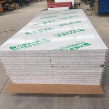 郑州兴盛厂家岩棉净化板,硅岩净化板,硫氧镁净化板直销