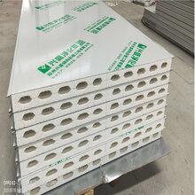 郑州兴盛岩棉净化板,硅岩净化板,硫氧镁净化板厂家直销