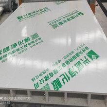 郑州兴盛中空玻镁净化板,硅岩净化板,硫氧镁净化板厂家