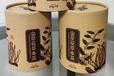 汕尾禮品茶葉罐廠家報價