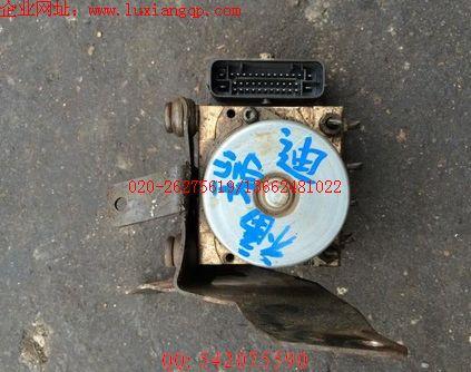 供应福瑞迪ABS泵,CD机,空调面板等汽车拆车件