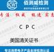 干衣掛燙機澳洲RCM認證