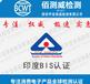 飼料機械設備CE認證公告機構發證