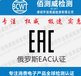 橡膠機械設備CE認證公告機構發證