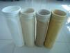 廠家供應PPS耐酸針刺氈布袋PPS針刺氈除塵濾袋高溫除塵布袋價格
