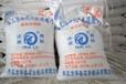 潮州石膏粉供应商