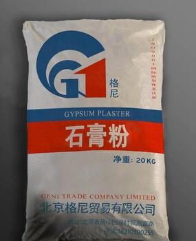 濮阳石膏粉价格