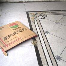 锦州节能环保新地暖低价供货图片