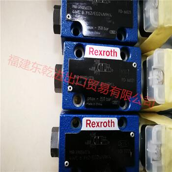 rexroth/力士樂電磁閥4WE6Y6X/EG24N9K4德國品牌出售