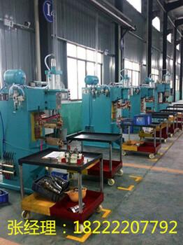 天津银触点中频点焊机银触点自动化焊接专机