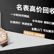 上海市卖黄金不想吃亏的戳这里(拒绝套路)图片