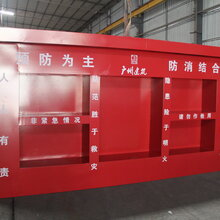 不銹鋼消防柜工地微型消防站鋼制應急物資柜消防器材柜滅火器箱圖片