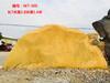 黄蜡石原石大量现货