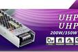 HRP-150N電源HRP-150N電源開關HRP-150N電源代理商