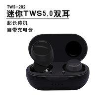 无线蓝牙耳机,TWS对耳、头戴式蓝牙耳机、真无线、图片