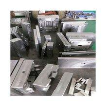 五金模具制造五金制品加工塑料产品注塑磨具生产深圳宝安图片