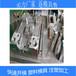 顯示器塑膠模具加工電子產品塑料外殼開磨注塑定制工廠