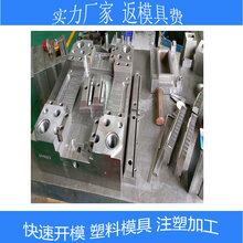 脫(tuo)水機(ji)塑膠模(mo)具設計與制造塑料桶(tong)家電外殼注(zhu)塑模(mo)具加(jia)工品質保障(zhang)圖片